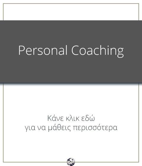 Bella Kydonaki - Personal Coaching banner